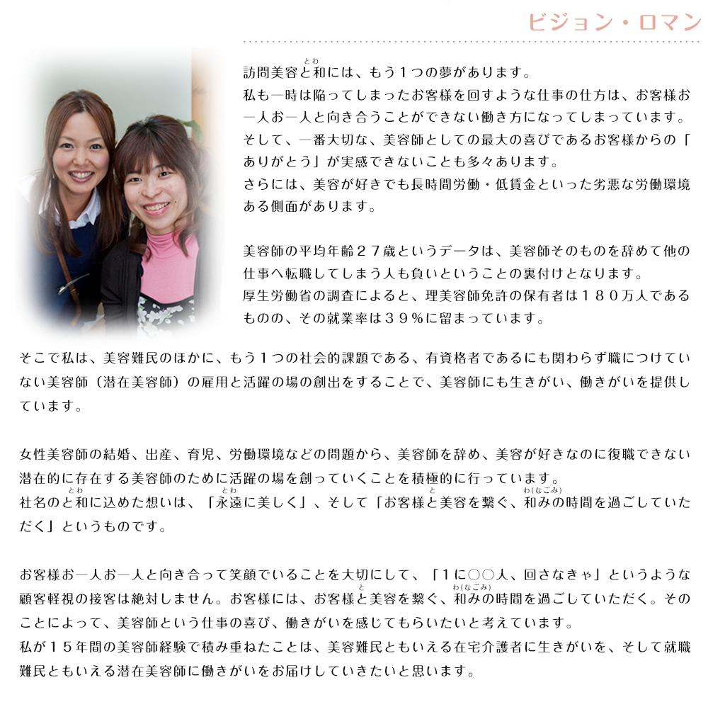 story_img4_bg